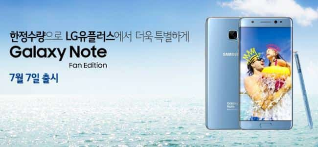 Galaxy Note 7 FE said to launch on July 7