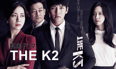 The K2: An Intrigue-Packed Drama Of Interest