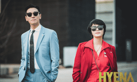 Korean Drama Hyena Must Be On Must-Watch List