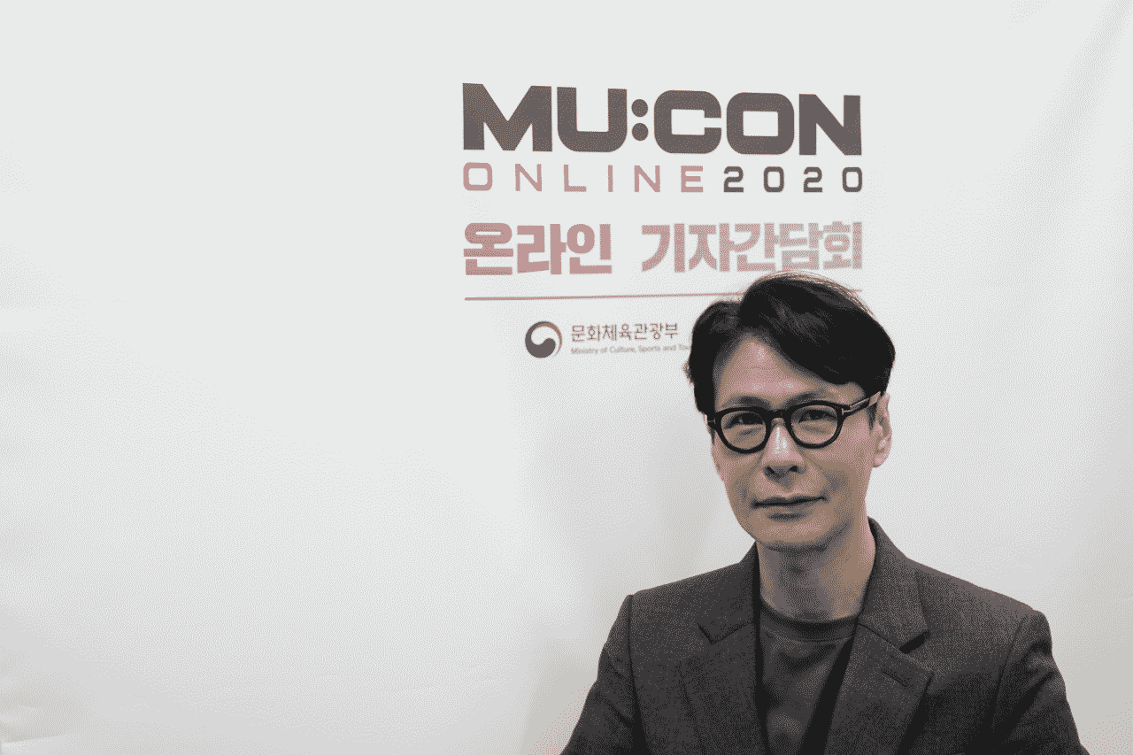 Now Playing: MU:CON 2020 Held Online