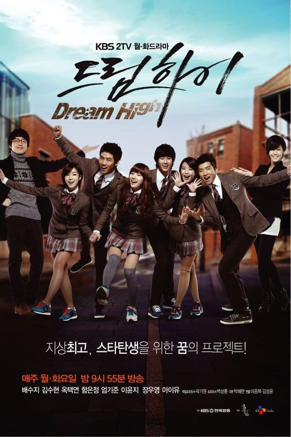 Dream High Bae Suzy