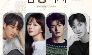 latest korean drama