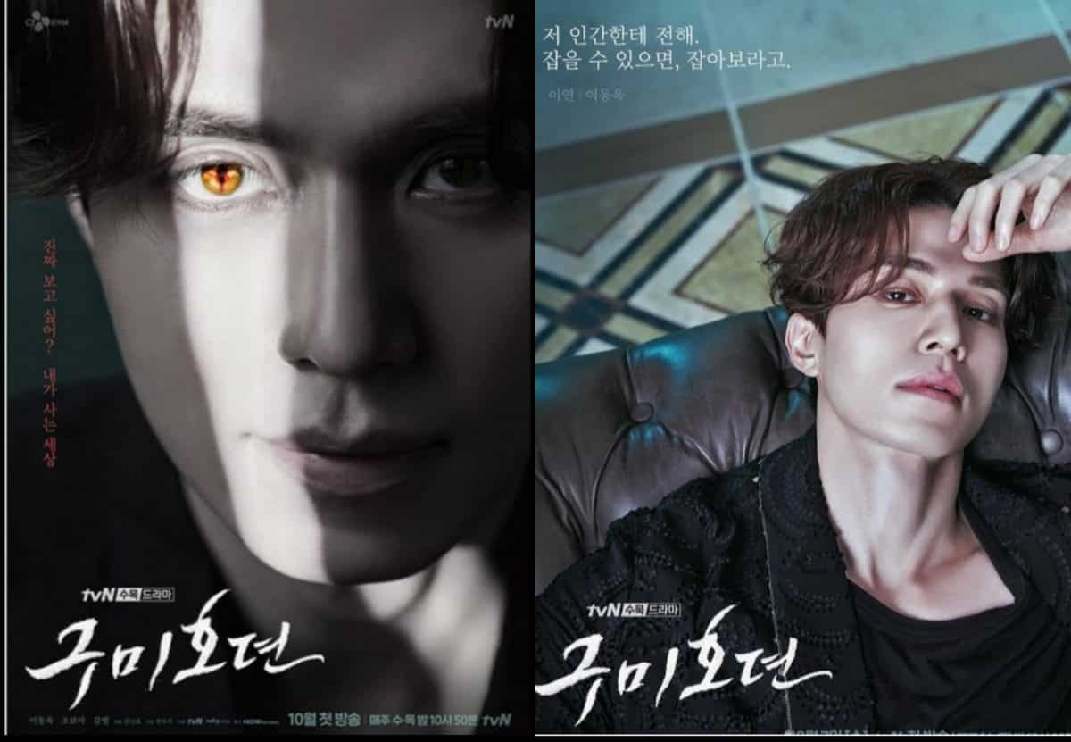 Biografi Lee Dong Wook, Si Gumiho Tampan Di Drama Tale of the Nine Tailed