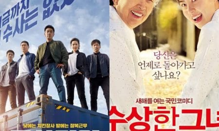 Film Komedi Korea