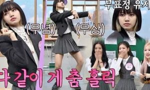 knowing brother BLACKPINK