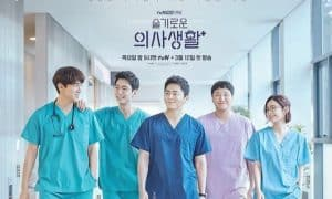 Drama Hospital Playlist Season 2