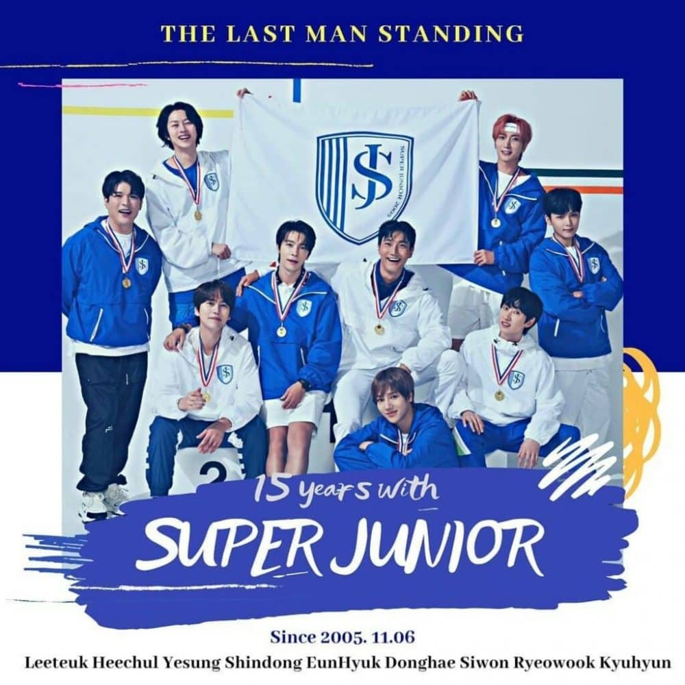 After 15th Anniversary, Super Junior Becomes More Productive
