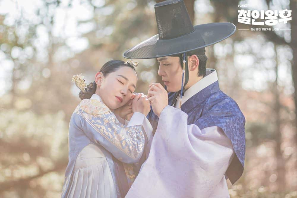 Mr. Queen, Drama Korea Terbaru Saeguk