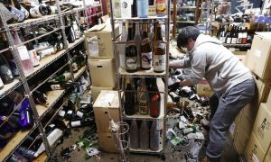Fukushima Condition After Being Hit by 7.3 Magnitude Earthquake