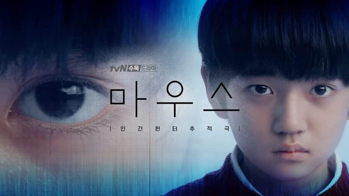 Mouse, Lee Seung Gi's New Korean Drama