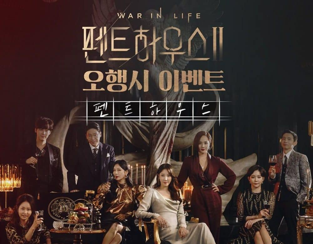 The Penthouse 2 Episode Pertama Raih Rating Tertinggi